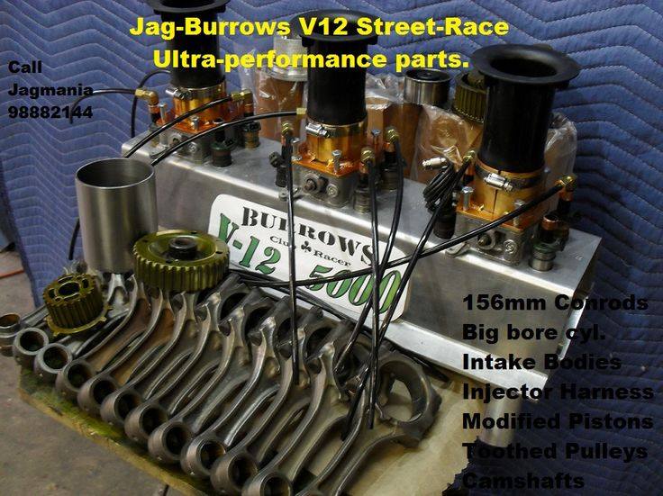 Jaguar street, track, race, you must have Jagmania special long conrods, modified pistons, injector harness, intake plenum bodies, toothed pulleys, light weight components, get more out of yor Jaguar V12, call Jagmania.