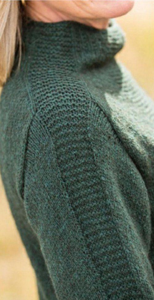 Женский свитер вязаный без швов