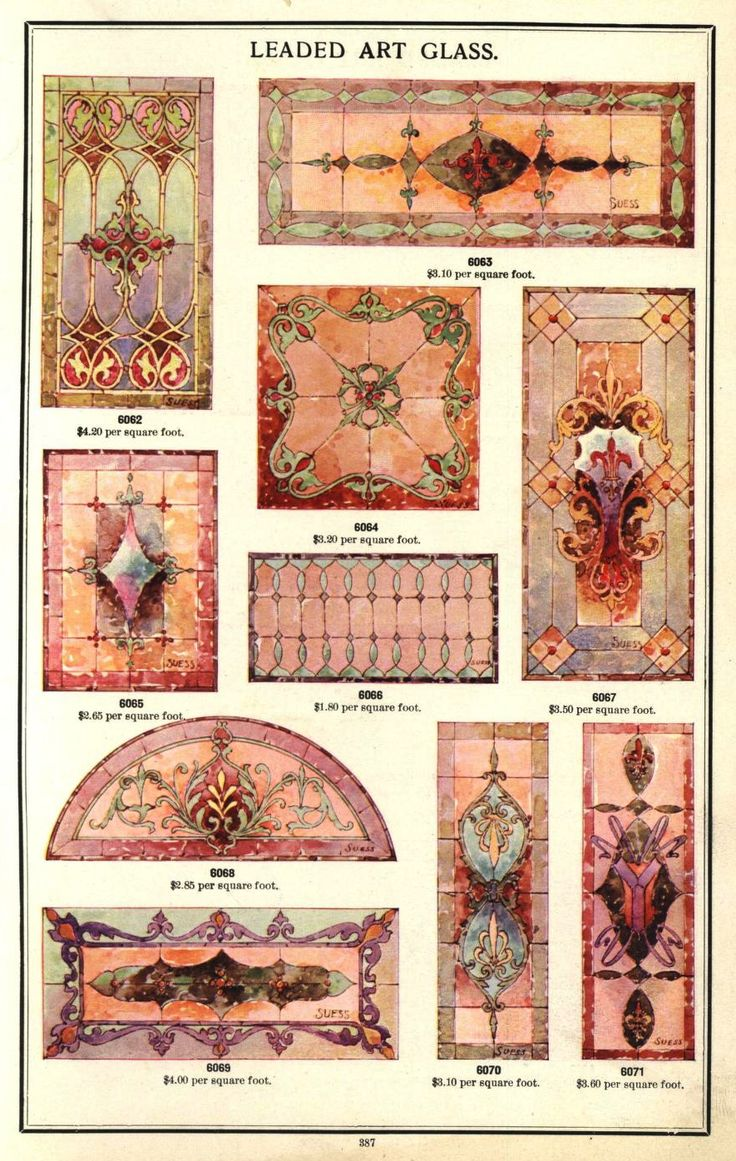 Leaded Art Glass, 1905.  Roach & Musser Sash and Door Co. From the Association for Preservation Technology (APT) - Building Technology Heritage Library, an online archive of period architectural trade catalogs. Select an era or material and become an architectural time traveler.