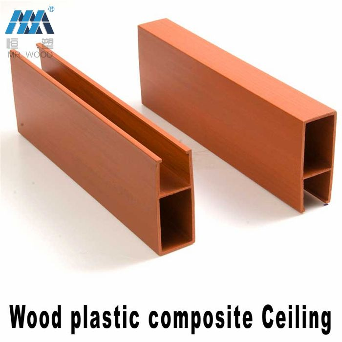 red wood easy installation wpc composite pvc ceiling panels #pvcceilingpanels #wpcceiling #compositeceilingpanels #easyinstallationceilings