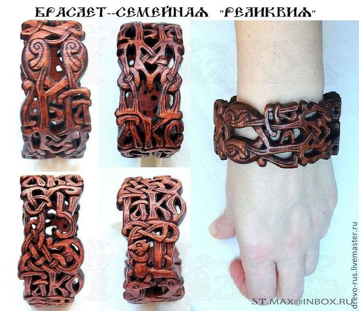 Купить Деревянный браслет (Буквицы) - коричневый, деревянный браслет, резной браслет, буквицы, славянские орнаменты