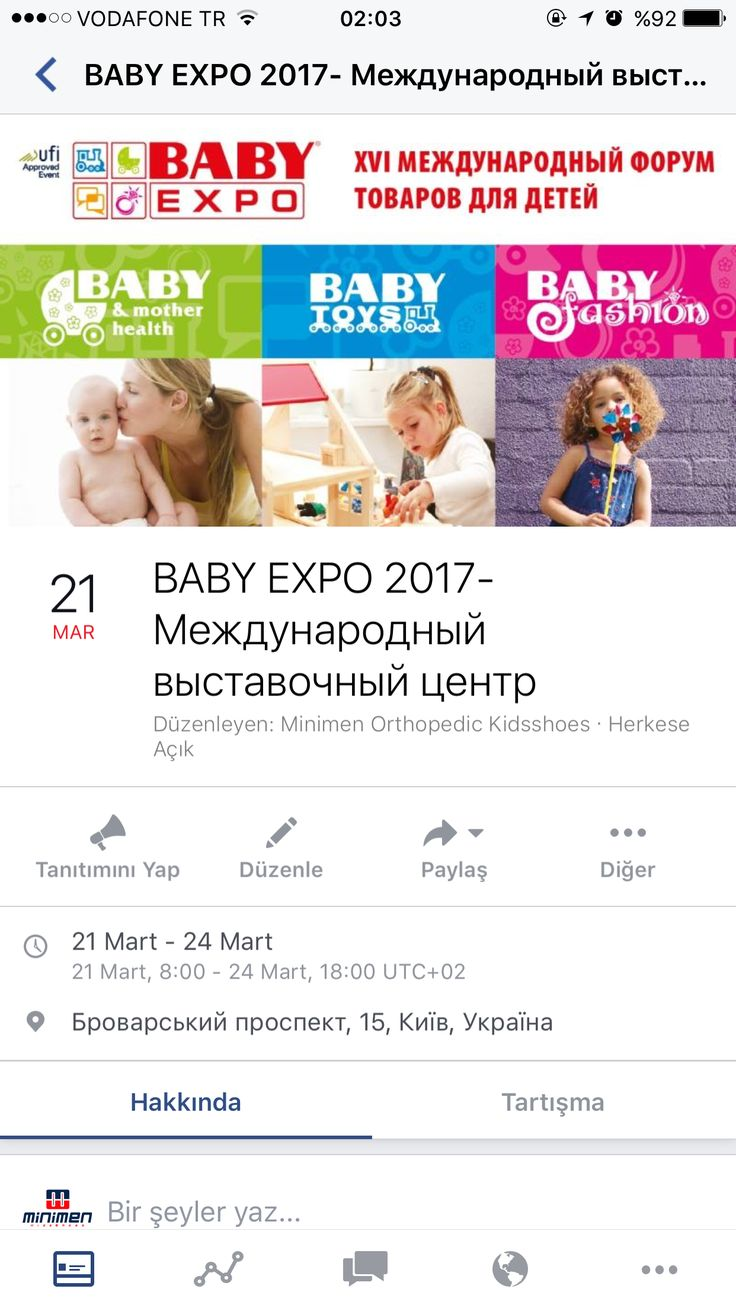 #minimen #МИНИМЕН #good #goodtimes #shoes #baby #fashion #moda #girls #boys #orthopedic #shoe #footwear #breakfast #башмак #schuh #kinder #enfant #dijete #stivali #barn #бада #criança #brand #boots #babyexpo