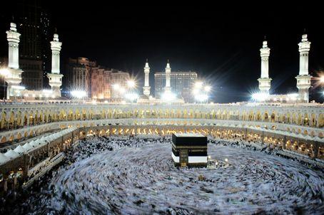 Inchallah. Mecca, Saudi Arabia