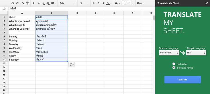 Supermetrics google sheet tutorial Pinterest Learning
