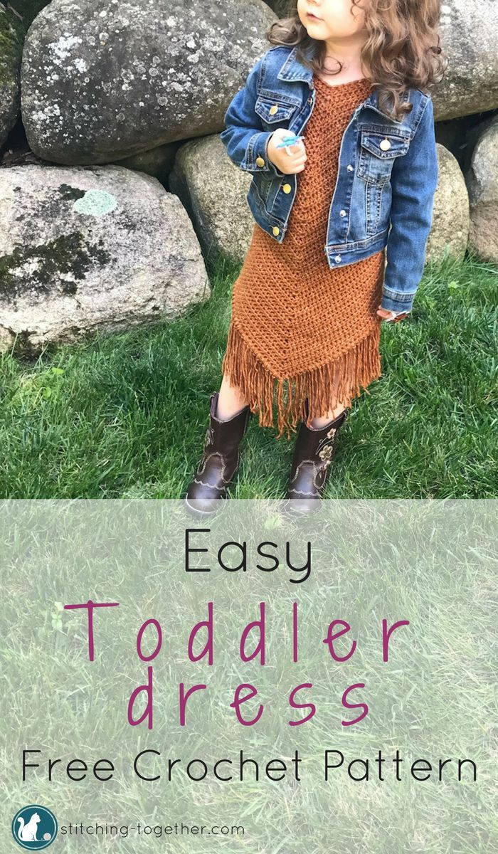 Free pattern for an easy crochet toddler dress. Great for a DIY Halloween costume - think Pocahontas. Even if you are a beginner crocheter, you can make this dress for the little girls in your life. The beautiful suede look is achieved with Lion Brand Jea
