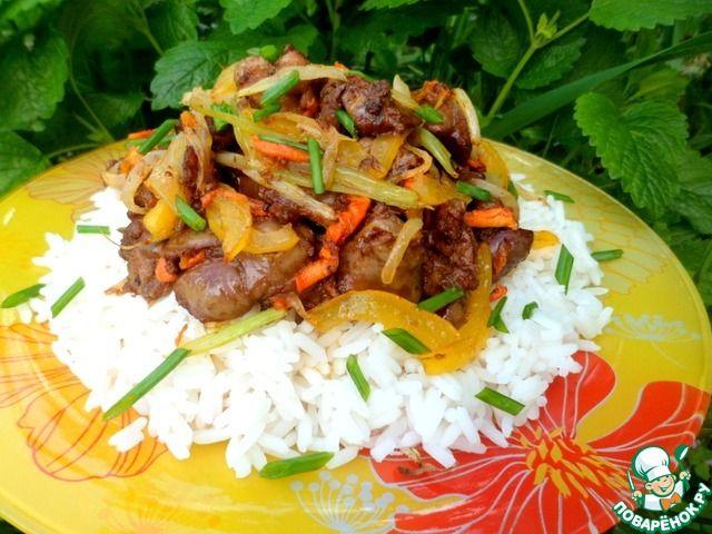 Рис с печенью по-восточному - кулинарный рецепт