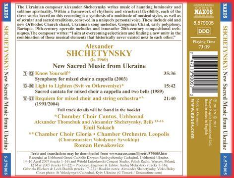 cd back cover ukrainian composer - Google-Suche