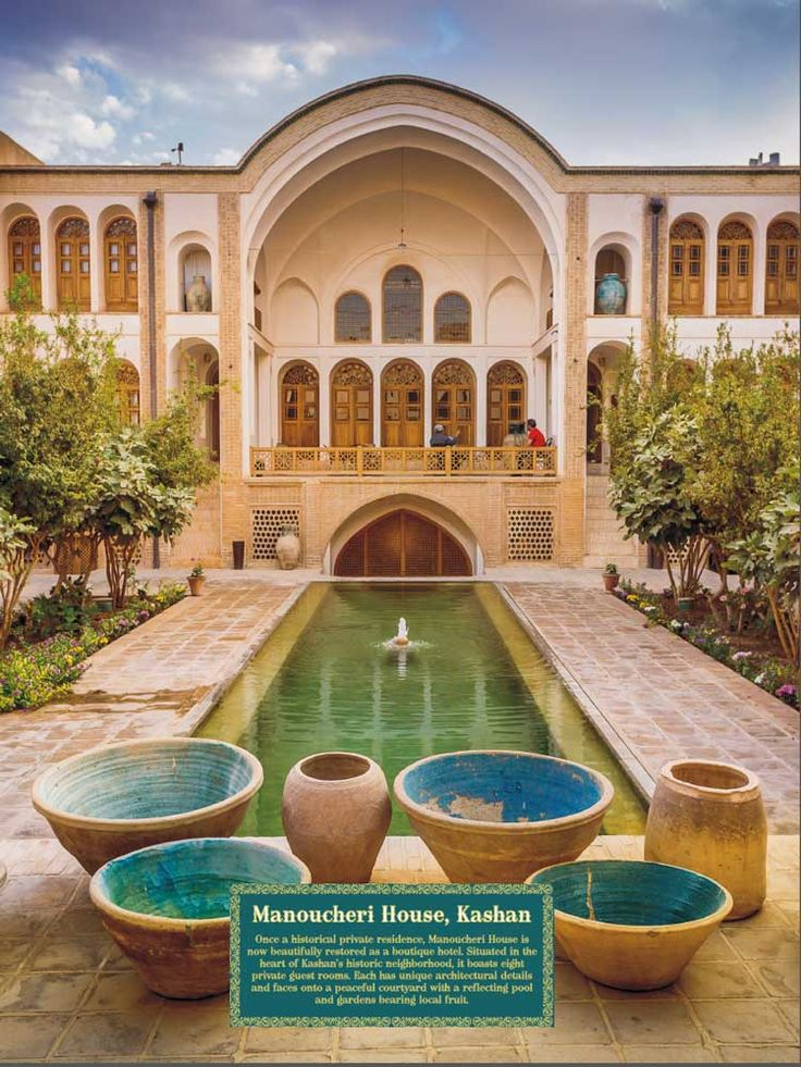 Manoucheri House, Kashan, Iran. Once a historical private residence, it is now beautifully restored as a boutique hotel. Situated in the heart of Kashan's historic neighbourhood, it boasts eight private guest rooms. To see more historic sight see www.jewelsofpersia.com.au #manoucherihouse #kashanhistory #kashaniran #jewelsofpersia #iranhotels
