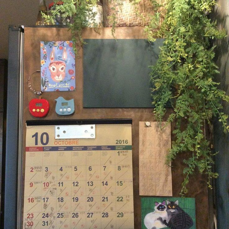 【冷蔵庫DIY 】つるピカの冷蔵庫側面をアレした紙で落ち着いた掲示板に|LIMIA (リミア)