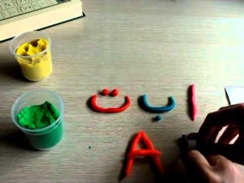 Прописи — Русский Алфавит | Чеченский сайт для детей и родителей