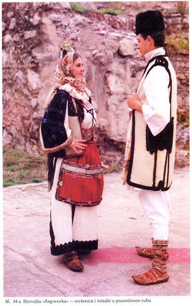 Costumes of Skopska Crna Gora