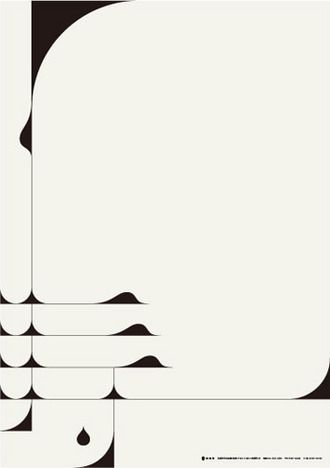 Japanese poster: Kotobuki by Kaori Kojima