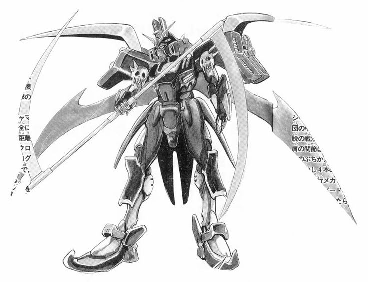 The Gundam Dark Angel (Also Gundam Dark Fighter) was