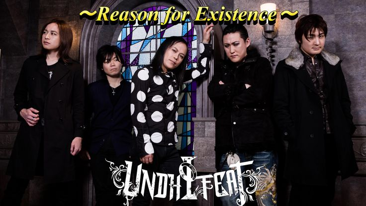 UNDHIFEAT- 1st FULL ALBUM 【Reason for Existence】-Trailer#2 ~melodic meta...