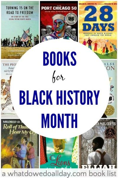 Kids' chapter books for Black History Month.  Nonfiction and fiction books.