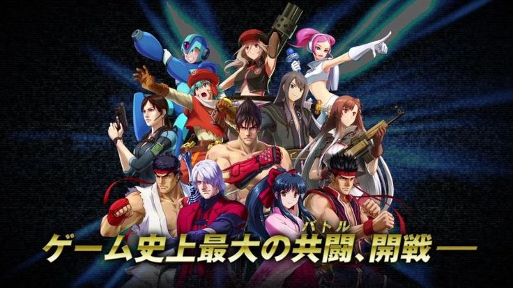 The Duo Behind Namco X Capcom and Project X Zone Just Left Monolith Soft