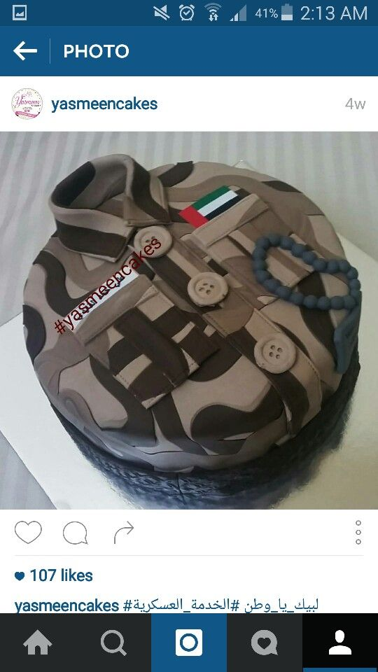 Cake Design Uae : Army cake, Army and Cakes on Pinterest