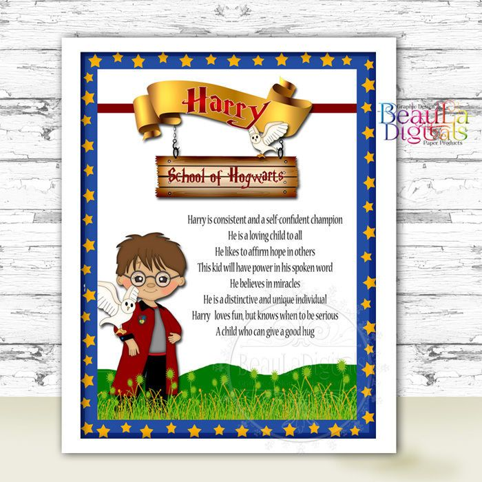 HARRY POTTER THEMED Personalized NAME MEANING - WALL PRINT POSTER GLOSSY A4
