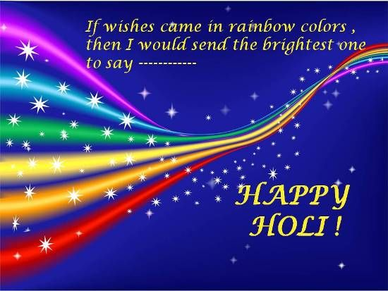Happy Holi 2016 Images, Wallpapers, Greetings, Wishes, SMS , Messages, Quotes, Essays