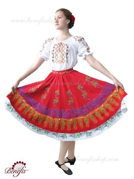 Как выглядит молдавский национальный костюм