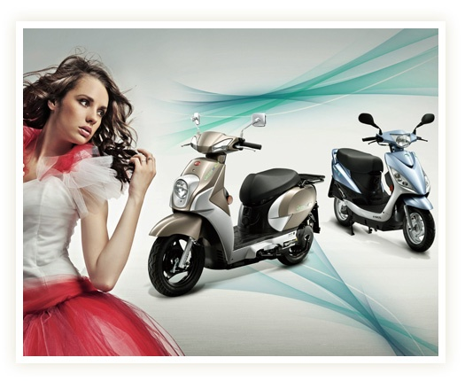 (only sold in Europe at start of 2013?)KYMCO - Queen & Candy (electric scooters -Queen has 12in wheels/Candy has 10in wheels)