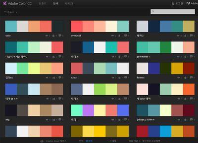 색상대비 ui - Google 검색