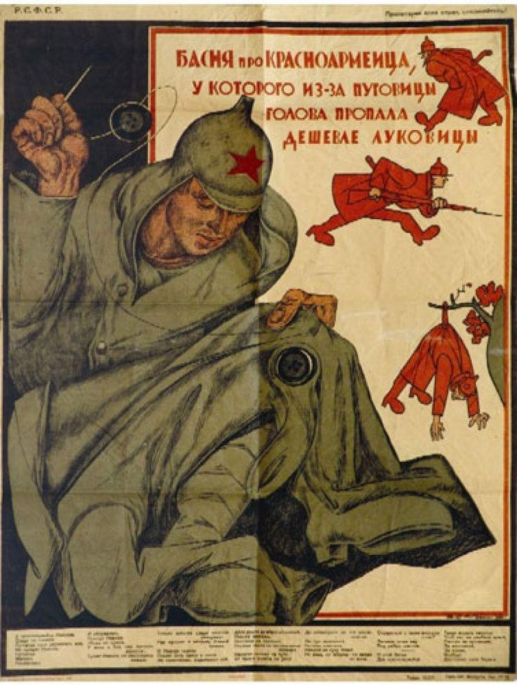 1922. Худ. Черемных М. М.