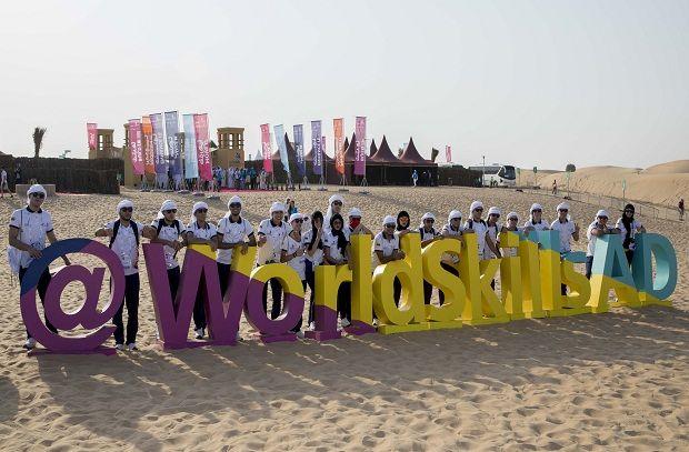 Este sábado 14 de octubre inicia WorldSkills Abu Dhabi, con la participación de 24 jóvenes colombianos integrantes del Sena.