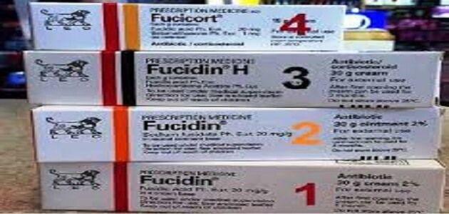 ما الفرق بين مرهم فيوسيدين وفيوسيكورت في العلاج Ointment Event Ticket
