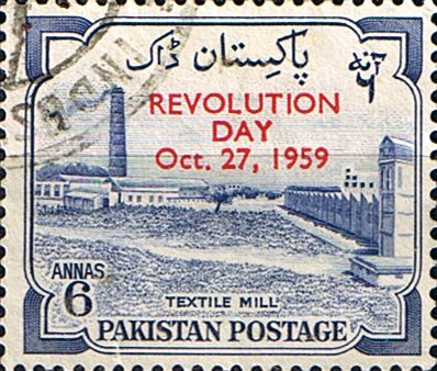 Pakistan 1959 Revolution Day Fine Used                    SG Scott 103    Other Asian and British Commonwealth Stamps HERE!