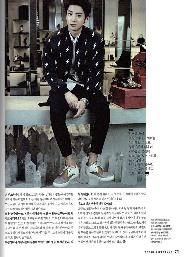 CHANYEOL || The Celebrity Magazine January 2015