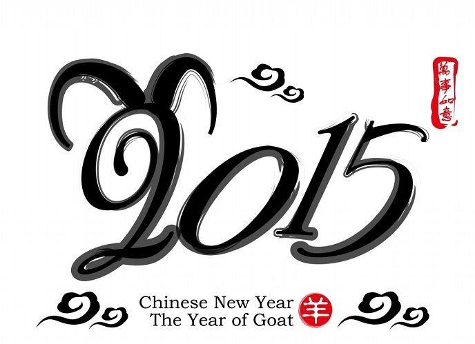 chiński nowy rok 2015