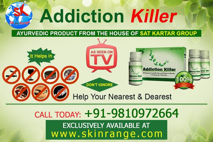 Addiction‬ Killer‬ Powder‬  is a mixture of 20 precious Ayurvedic Herbs and 14 Vitamins & Minerals. It contains Kudzu (Vidarikand) which is used worldwide for alcoholism and widely researched for its benefits. It has been established overtime as remedy to cure addiction form alcohol, cigarette, tobacco and other addicting substances with guaranteed results and no side effect. It helps in curing addiction to any health conditions of the person, this powder can be taken over periods of ti
