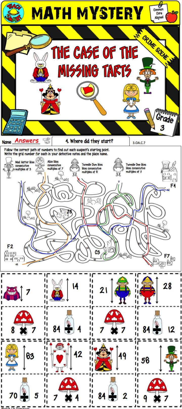 The 25 best multiplication times table ideas on pinterest math mystery the case of the missing tarts grade 3 multiplication times tablemultiplication gamestrikefo Images