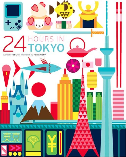 #Tokyo #Japan http://en.directrooms.com/hotels/subregion/1-3-6/ (World City Illustration by Patrick Hruby)