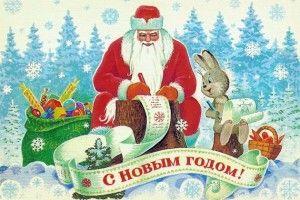 Волшебные пожелания на Новый год. От прочтения сбываются