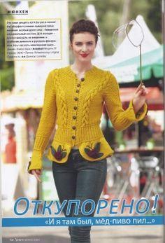 "Jachete spițe ""de tricotat, croșetat, tricotat sistem"