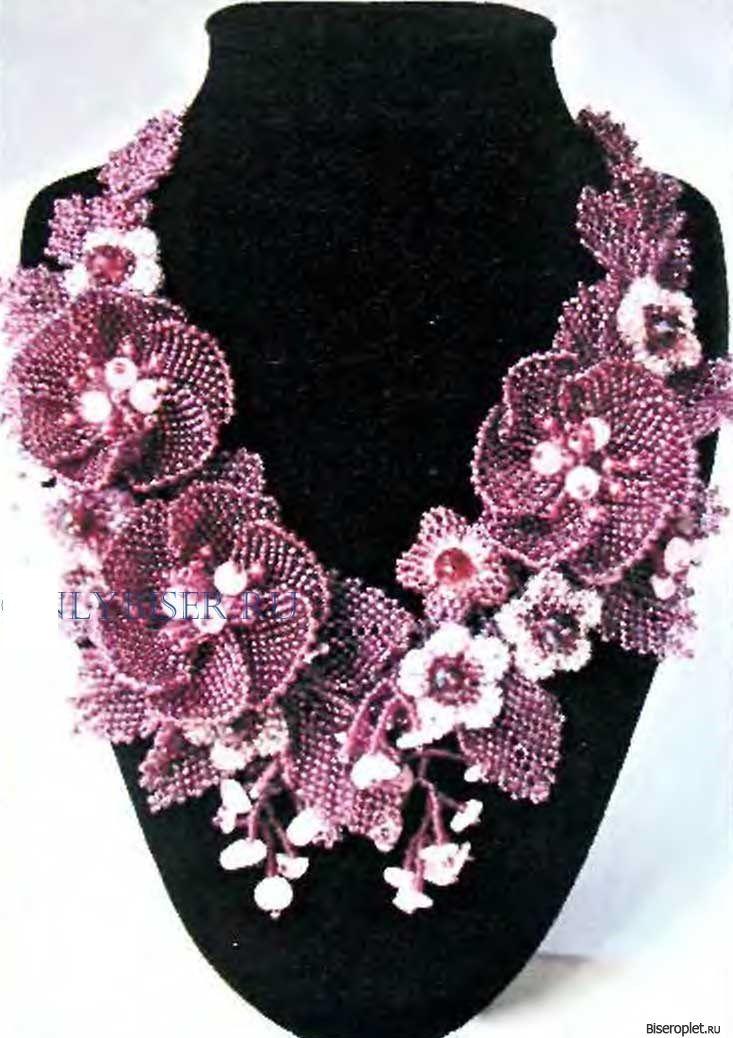 ожерелье из бисера мастер-класс