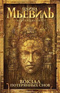 Английская гостиная: Хорошие книги. Январь