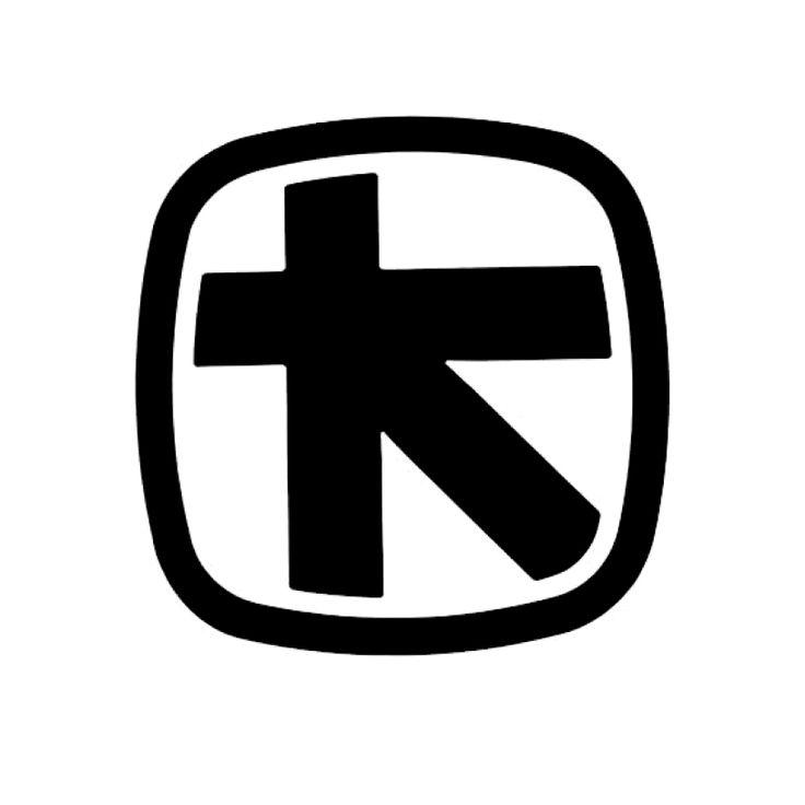 Τράπεζα Πίστεως | Λογότυπο | Σχεδιαστής: Γιώργος Μανσόλας | 1972  |  Credit Bank | Logotype | Designer: Giorgos Mansolas | 1972  |  Info: https://www.alpha.gr/page/default.asp?la=1&id=9374