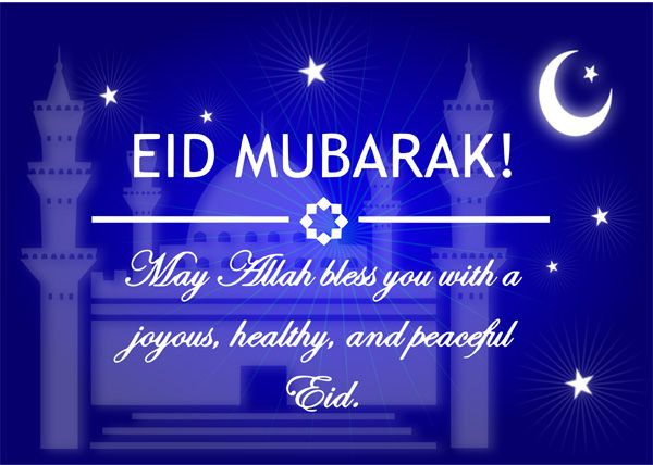 Eid Mubarak 2019 Google Search Happy Eid Mubarak Happy Eid