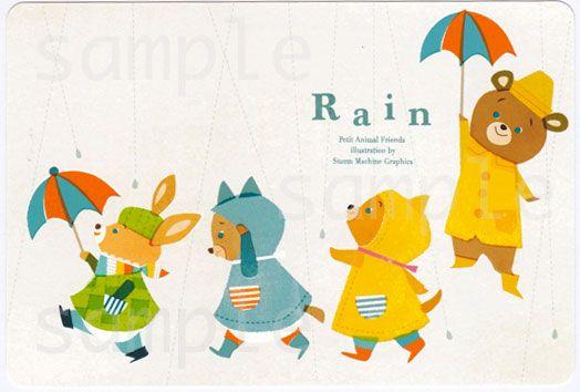 【楽天市場】【レインレイン】カラフルでちょっとなつかしいタッチで動物のイラストを制作・可愛い動物・アニマル・人気ポストカード・アニマル・人気ポストカード・rain・雨・くま:SAN AI HANDMADE