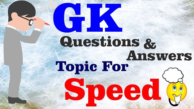GK - Questions & Answers (Topic- Speeds)