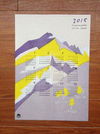 まるで山小屋に貼ってありそうなデザインですが、とってもおしゃれな2015年カレンダー。 モチーフは北アルプスの名峰、燕岳です。