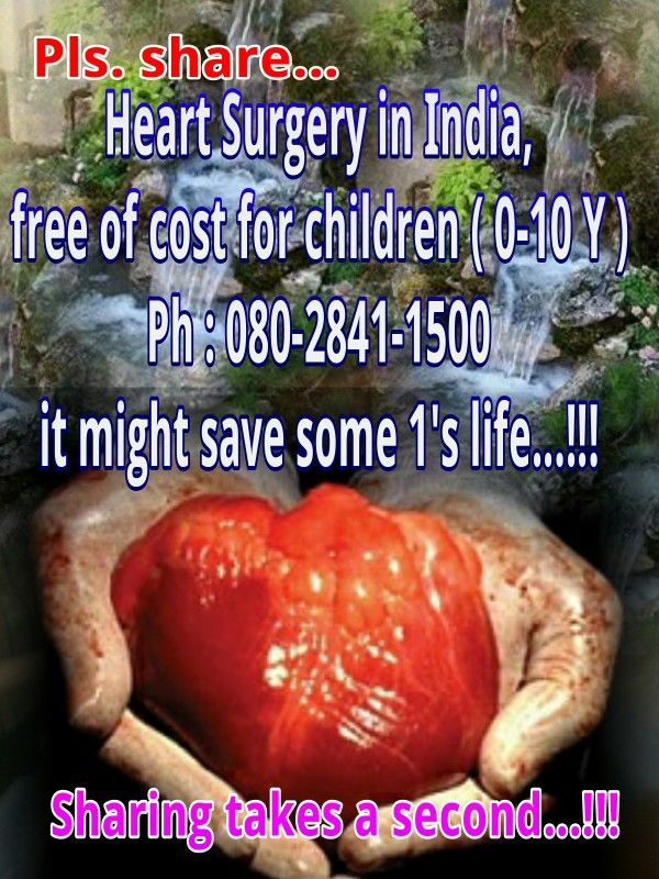 Child heart surgery in india