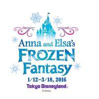 「アナとエルサのフローズンファンタジー」 (c) Disney