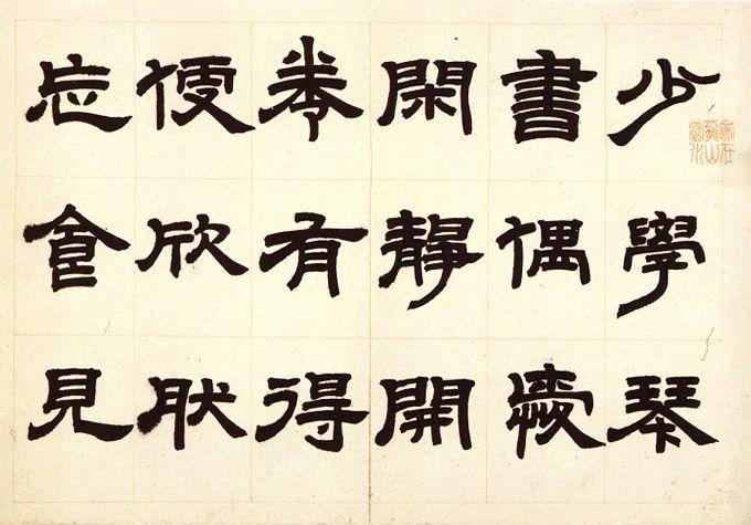 SUZUKI_Swift_SHORTArticles_2012_DEC_calligrafia_010.jpg