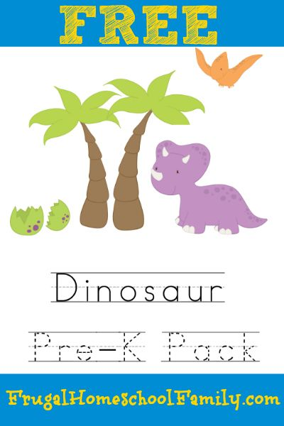 Share Tweet + 1 Mail  Do you have little ones who love dinosaurs? My nephew is starting preschool this year and he is ...