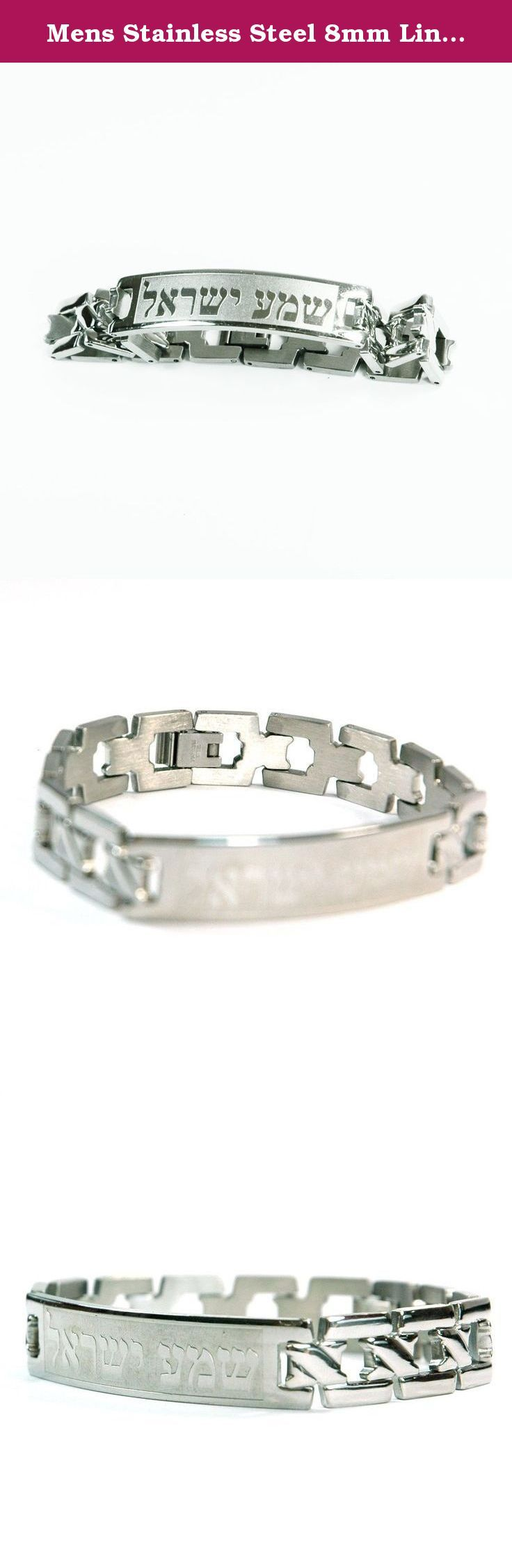 """Mens Stainless Steel 8mm Link ID Bracelet with Shema Yisrael (""""Hear, [O] Israel"""") in Hebrew - 8 Inch Size. A beautiful stainless steel 8 mm wide, link bracelet with the words Shema Yisrael (""""Hear, [O] Israel"""") size 8 inch. The bracelet has a safety latch clasp and is stamped Stainless Steel."""