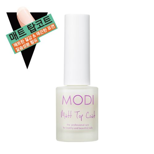 [ARITAUM] Modi Matt Top Coat